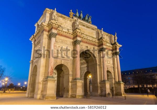 The Arch de Triomphe du Carrousel , Paris, France.
