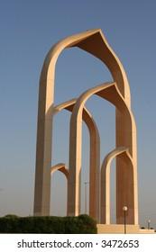 Arch in Tabouk Saudi Arabia