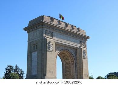 The Arch of Triumph in Bucharest, Romania