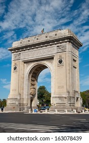 The Arch of Triumph in Bucharest, Romania, honoring the soldiers of World War I and their victories in combat.