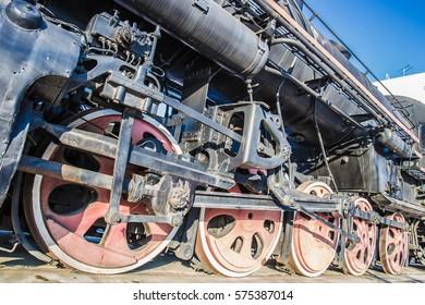 Archaic steam locomotives wheels
