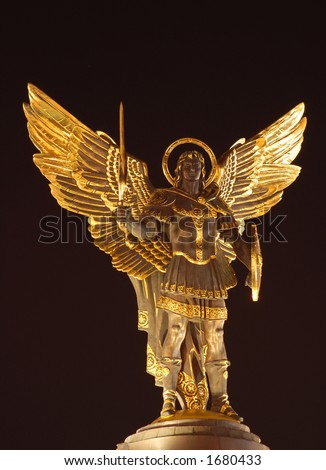 Archangel Michael Maydan nezalejnosti
