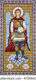 Archangel Michail. Orthodox icon in Kiev Pechersk Lavra monastery