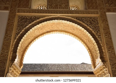 Arched entranceway with arabesque caligraphy to the court of the Lions Nasrid Palaces Alhambra Granada, Andalusia, Spain - April 29, 2015