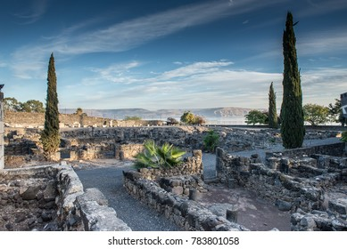 The archeology of the city Capernaum
