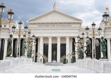 Archeology museum Skopje - Macedonia