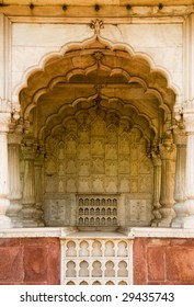 Arches in the Red Fort complex in Delhi, India