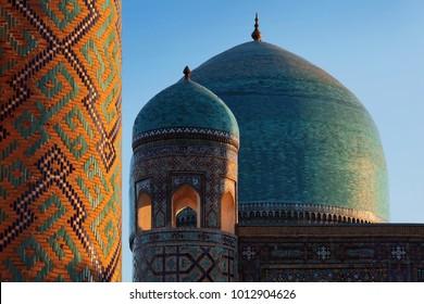 Architectural detail of domes of the mosque Tilla-Kori in Samarkand.Uzbekistan.