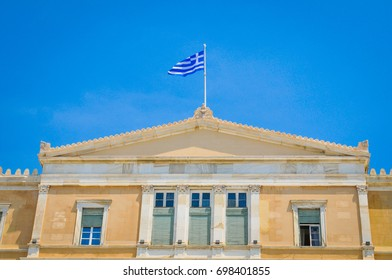 Architectural detail of the Hellenic Parliament in the Old Royal Palace in Syntagma Square, Athens, Greece