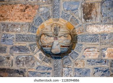Architectural detail in the monastery of Saints Michael and Gabriel - Kremaston (Kremasti, Kremasta) Crete, Greece. The monastery Kremaston was founded in the 16th century (1593)