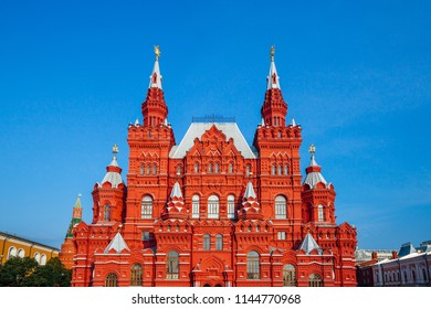 Architectural details of the facade of Historical State Museum of Russia, Red Square, Moscow.