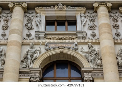 Architectural details of famous Museum of Natural History (Naturhistorisches Museum, 1889) in Vienna, Austria. Museum earliest collections of artifacts were begun over 250 years ago.