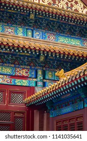 Architectural details from the Forbidden City in Beijing, China.