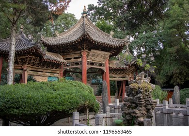 Architectural details of wooden pagoda of the Great Mosque in the Muslim neighborhood of Xi'an, China.