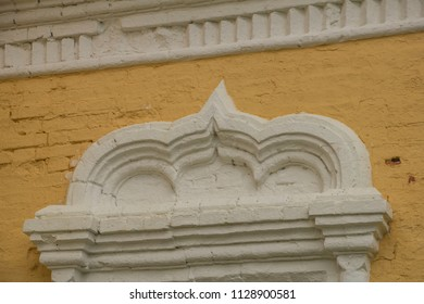 Architectural elements of the stone church in the village of Matigory. Russia, Arkhangelsk region, Kholmogory district