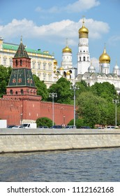 Architectural ensemble of the Moscow Kremlin and Kremlin embankment.