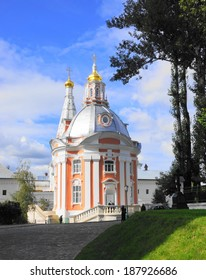 Architectural Ensemble of the Trinity Sergius Lavra in Sergiev Posad.