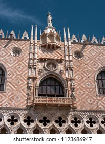 Architectural fragment of Doge Palace entrance from St. Mark Square. Palace was the residence of the Doge of Venice. Veneto, Italy