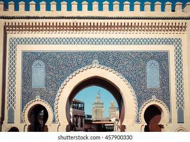 The architectural symbol of the city of Fes (Fez), the old city gate
