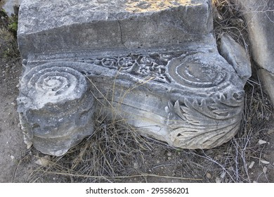 Architecture detail in the Ancient and Biblical City of Kedesh in the Tell Kedesh National Park in Israel