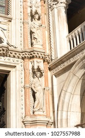 Architecture details- sculpture at San Marco Piazza in Venice, Italy