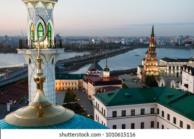 Architecture of the Kazan Kremlin in the Republic of Tatarstan. Russia. Süümbike