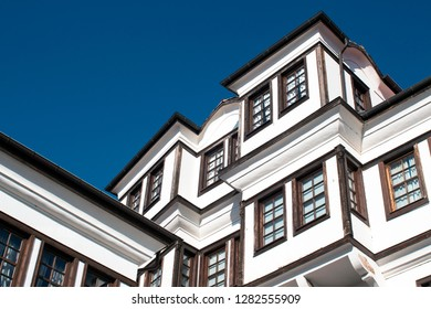 The Architecture of Ohrid. Part of a beautiful old-style house on the background of the blue sky in the Old Town. Macedonia