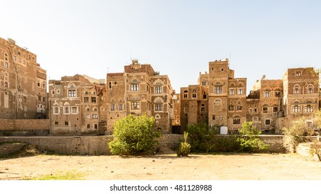 Architecture of the Old Town of Sana'a, Yemen. UNESCO World heritage
