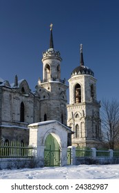 Architecture Parts of Russian Christian Church