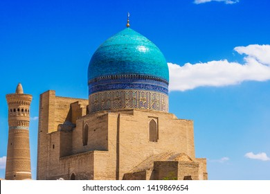 Architecture of Po-i-Kalan or Poi Kalan, an Islamic religious complex located around the Kalan minaret in Bukhara, Uzbekistan.