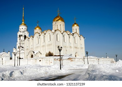 Architecture of Vladimir town, Russia. Assumption cathedral. Color photo. Blue sky background.