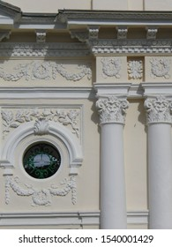 Architecture XIX-XX modern in Yevaptoria - Shutterstock ID 1540001429