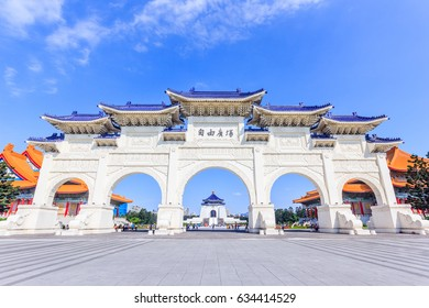 "Archway of Chiang Kai Shek Memorial Hall, Tapiei, Taiwan. The meaning of the Chinese text on the archway is ""Liberty Square""."