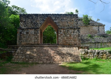 Arco de Entrada, Ek Balam