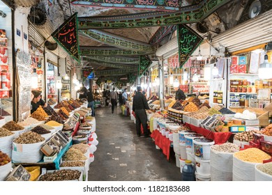 ARDABIL, IRAN - SEPTEMBER 25, 2017: Muharram is a month of mourning. Black banners and flags are hung in the streets and bazaars across Iran, like this covered bazaar in Ardabil