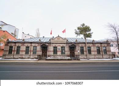 Ardahan, Turkey - April 21, 2018 : Historical Ardahan Congress Center and Museum.