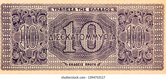 Arethusa nymph on old Greece drachma 1944 banknote, vintage retro engraving. Ancient Greek Syracuse coin.10,000,000,000 Drachmai 1944 Banknote from Greece. Nereid nymph who became a fountain. Close up