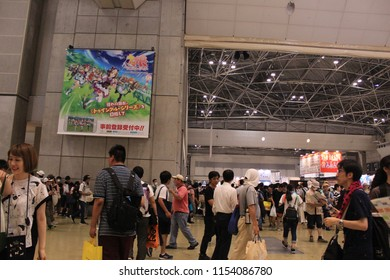 Ariake Japan August 11 2018 Anime Posters Posted On The Walls At