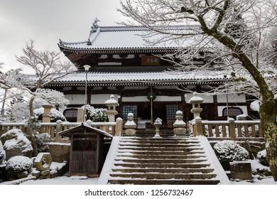Arima hot spring Arimayama Onsen Zen temple Snowscape Text  Onsen-ji (Onsen temple)