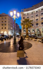 Aristotelous Square - Thessaloniki,Greece 07-11-2018