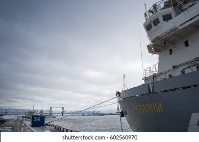 """ARKHANGELSK, RUSSIA - 16 MARCH 2017. Rescue ship """"Zvezdochka"""" at the quay of the city of Arkhangelsk"""