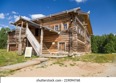 ARKHANGELSK, RUSSIA - AUG 1, 2013: Photo of the House-yard of Kuzminykh, end of XIX century. View from the porchArkhangelsk State Museum of Wooden Architecture  Mallye Korely
