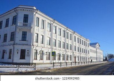 Arkhangelsk, Russia, February, 20, 2018. 4 secondary school opened in 1911 in honor of the 100th anniversary of M. V. Lomonosov
