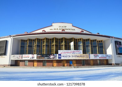 Arkhangelsk, Russia, February, 20, 2018.People walking near Drama theatre named after Lomonosov in winter in sunny day