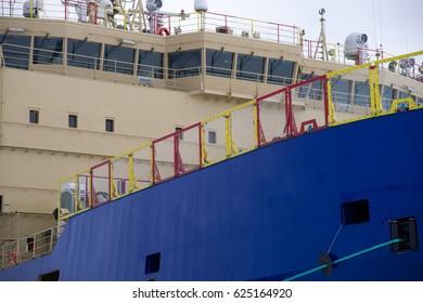 "ARKHANGELSK, RUSSIA - March, 28, 2017. New icebreaker ""Novorossiysk"" arrived in the port of Arkhangelsk"
