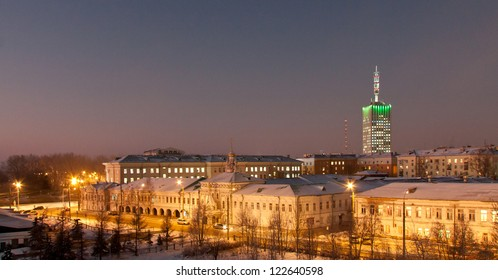 Arkhangelsk, Russian northern city. Solovetsky monastic metochion and skyscraper building view.