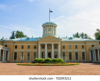 ARKHANGELSKOYE, RUSSIA - August 22, 2017: Grand palace in Arkhangelskoye Estate Museum. Built 1784 - 1820 years. It belonged to Prince Yusupov. In 1919 the museum was opened in it.