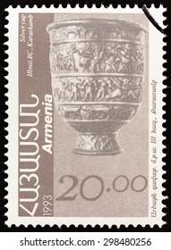 ARMENIA - CIRCA 1993: A stamp printed in Armenia shows Silver Cup, 3rd millennium BC,  Karashamb, circa 1993.