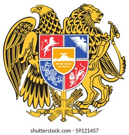 Armenia coat of arms, seal or national emblem, isolated on white background.