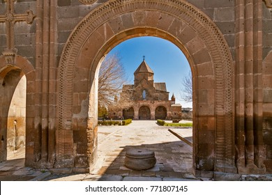 Armenia - Etchmiadzin (Vagharshapat) - 7th-century church of Saint Gayane taken through the arch of the church fence